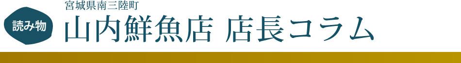 【祝】南三陸から~「佐藤信一氏」講談社文化写真賞授賞!
