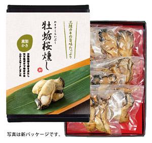 20131128牡蠣桜燻し