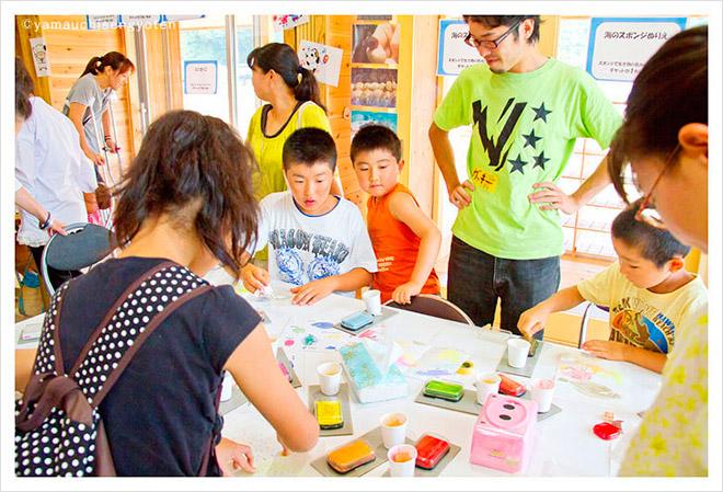 20130810夏休み南三陸ポータルセンター