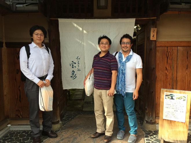 京都 宝泉