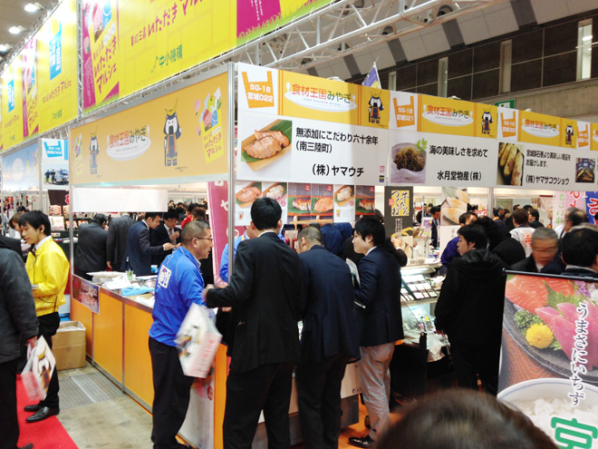 スーパーマーケットトレードショー2015宮城県ブース