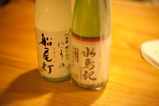 山内鮮魚店感謝お食事会「第一回マルニ会」in 和酒 瓢