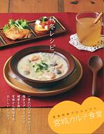 miyagi_karte