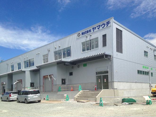 株式会社ヤマウチ 山内鮮魚店 新工場・新事務所外観
