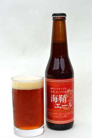宮城・南三陸で「ホヤビール」発売 琥珀色で味はスモーキー
