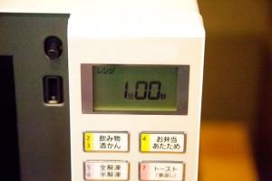 切ったレモンを電子レンジに入れ、約1分ほど温めます。