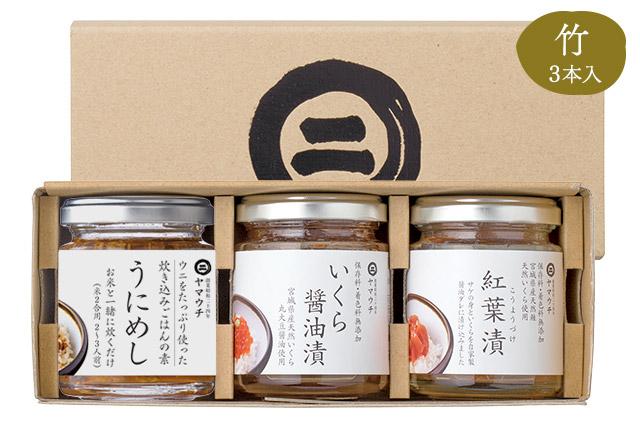 生珍味詰合せ3本セット「竹」