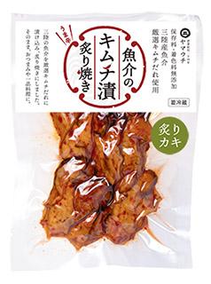 キムチ漬け炙りカキ|お届けイメージ