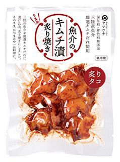 キムチ漬け炙りタコ|お届けイメージ
