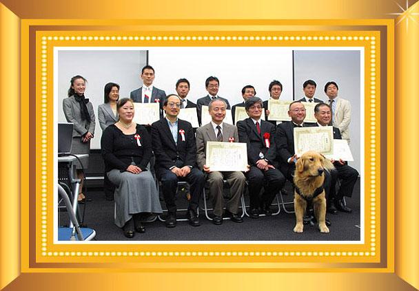 第13回日本オンラインショッピング大賞 「最優秀小規模サイト賞」受賞