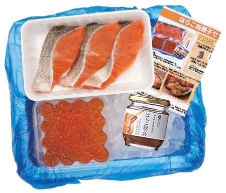 【送料込み】はらこ飯セットA (1~2人前)※はらこ飯の作り方レシピ付《クール冷蔵発送》