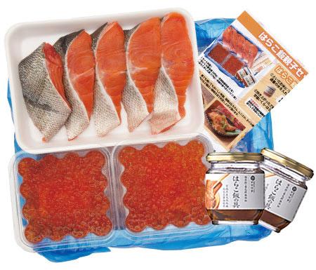 【送料込み】はらこ飯セットB (3~4人前)※はらこ飯の作り方レシピ付《クール冷蔵発送》