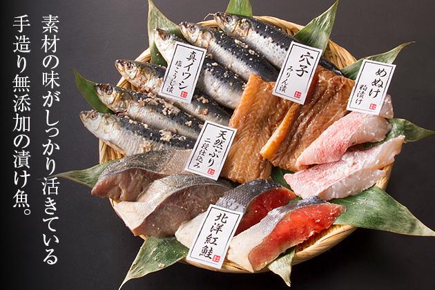塩麹で味付けした、魚本来の旨味と柔らかさ。