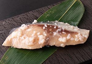 天然ぶり 塩麹漬け(1切)