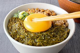 <レシピ>アカモクと納豆のネバネバ丼