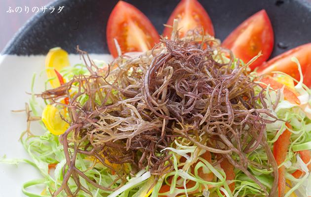 <レシピ>そうめんの魚介オリーブオイル漬