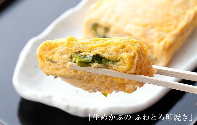 <レシピ>生めかぶのふわとろ卵焼き