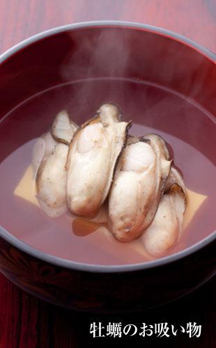 牡蠣のお吸い物