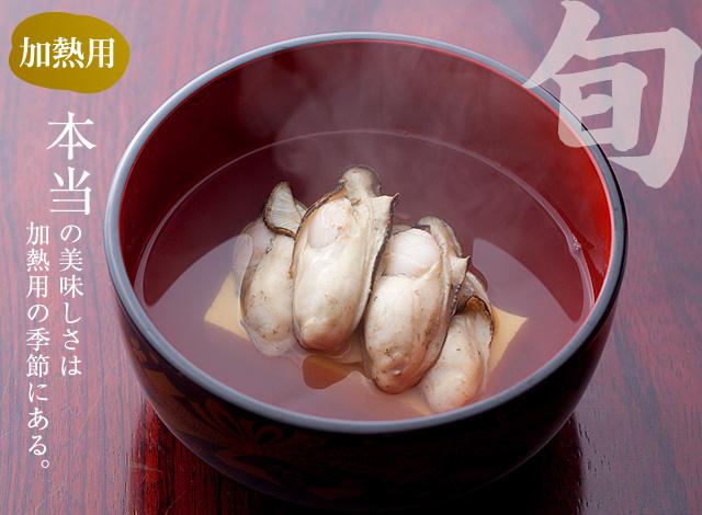 三陸産生カキ(むき身) 旨味たっぷりが三陸牡蠣の特徴・感動の鮮度をお約束します。