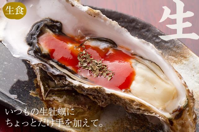生牡蠣(カキ)のカクテルソース添え