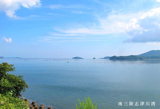 南三陸志津川湾