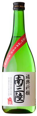 地酒 南三陸 本醸造 720ml