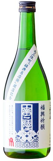 地酒 南三陸 本醸造 1.8L