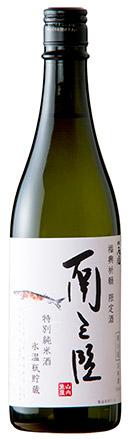 サンマ専用 特別純米 氷温瓶貯蔵酒