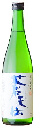 蒼天伝 特別純米酒(720ml詰)