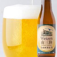 南三陸地ビール ヴァイツェン 330ml