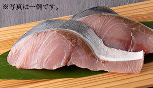 焼魚・煮魚は料理用に下処理をしてお届け致します。