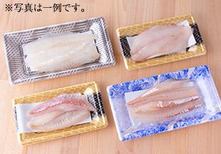 旬鮮玉手箱 すべてお刺身用(4〜6種類)