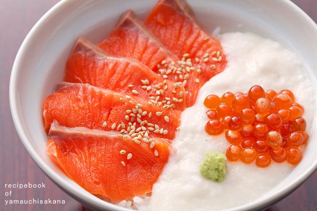 <レシピ>生風スモークサーモンとイクラの絶品丼