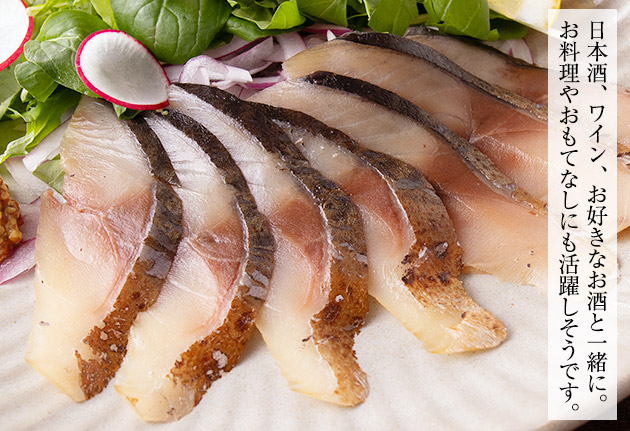 鯖の冷燻は日本酒、ワイン、どんなお酒とも合います。お料理やおもてなし、パーティーにも活躍しそうです。