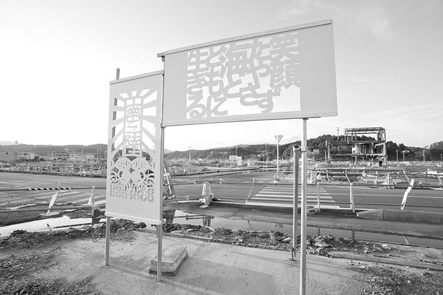 山内鮮魚店 復興へのメッセージ