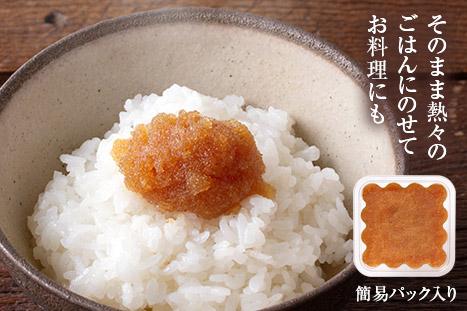【単品】生たらこ醤油漬(生食用)