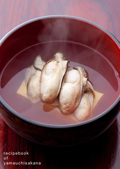 三陸牡蠣のお吸い物