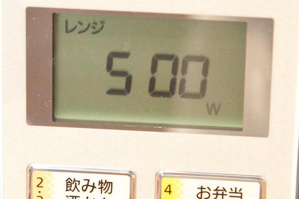 蒸し牡蠣の作り方(電子レンジ編)5 電子レンジで500w。牡蠣1個あたり3分です。この場合牡蠣が3つなので9分加熱します。
