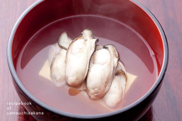 牡蠣のお吸い物レシピ