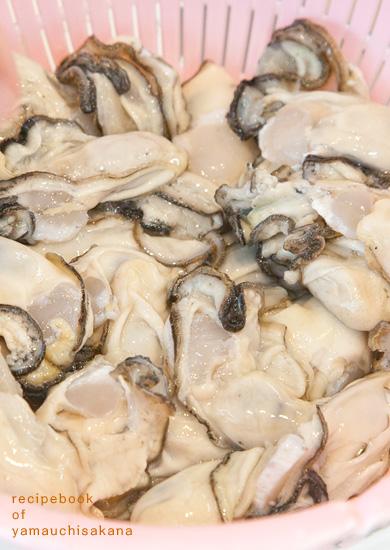 牡蠣の下処理方法(大根おろし編)
