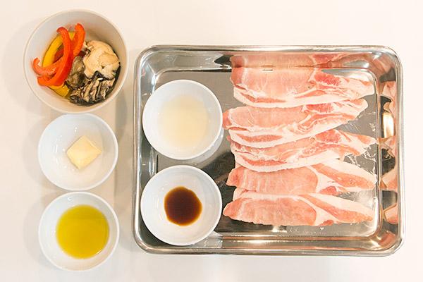 牡蠣ピクルスの豚肉巻きレシピ1