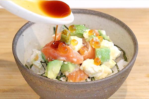サーモンのカリフォルニア丼レシピ6