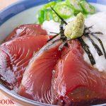 カツオ とろろ丼 レシピ